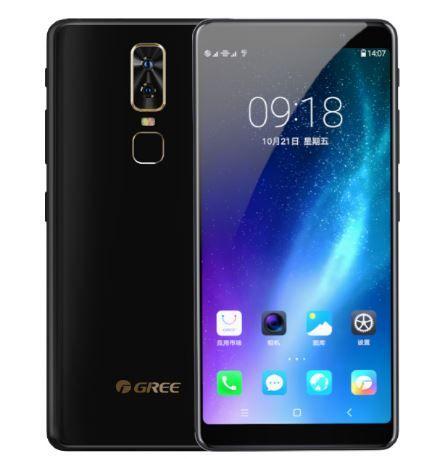 格力手机3代多少钱