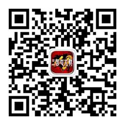 重返三国古战场 《三国志大战M》天下统一战玩法曝光