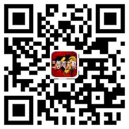 《三国志大战M》8.24全平台公测 开服福利活动提前解密!