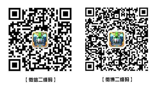 熊霸3来袭《敢达争锋对决》夏日主题月启动