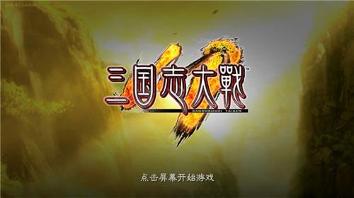 《三国志大战M》评测:吾有上将潘凤可斩华雄!