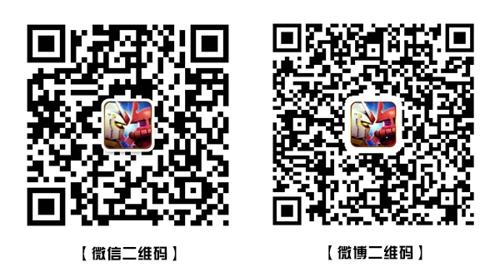 《敢达争锋对决》安卓测试9月15日正式开启