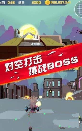 侠盗逃杀bwin手机网页版安卓版下载