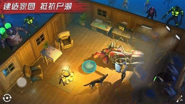 末日进化黎明指挥官手游bt安卓版下载