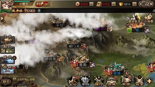 SLG新游《三国单机版》评测:主打战中策略模式