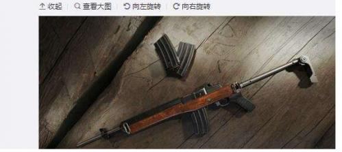 绝地求生大逃亡新武器Mini-14详细介绍_绝地求生新武器Mini-14怎么用