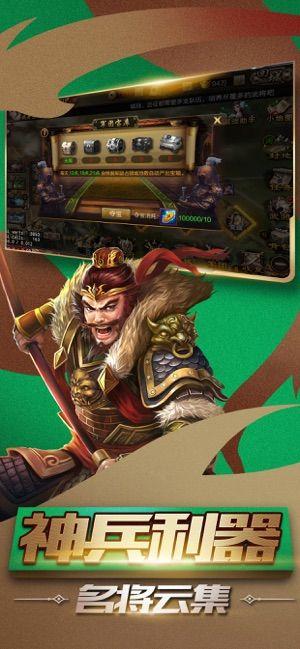 权霸枭雄战争策略bwin手机网页版安卓版下载