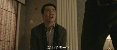 《超神名将传》畅爽公测 同名迷你剧第二集开播