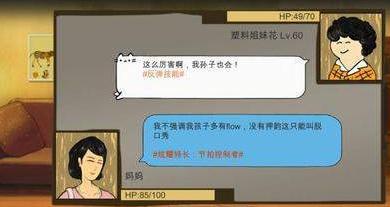 中国式家长如何考上清华