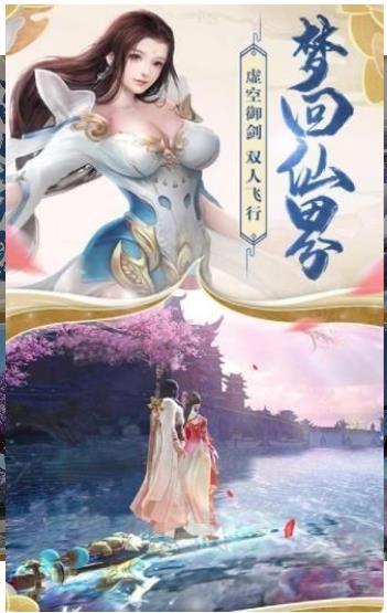 剑斩天行辅助下载激情仙侠bwin手机网页版