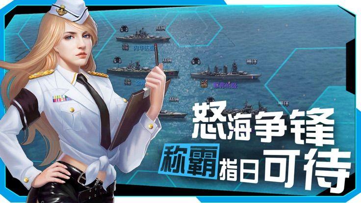 战舰纷争辅助下载策略战争bwin手机网页版