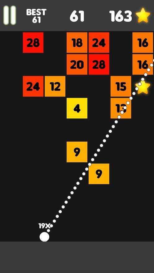 动臂球拆除砖休闲益智bwin手机网页版破解版下载