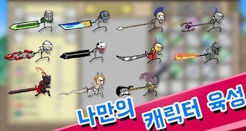 偉大的劍破解版下載火柴人戰斗手游