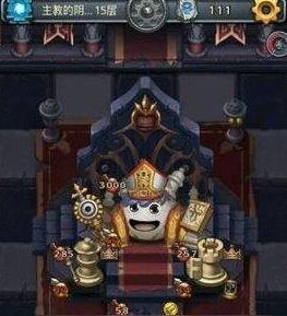 不思议迷宫白棋主教试炼如何过