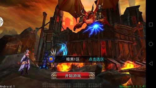 TT玩加评测《伏魔者》哥德式暗黑的战斗体验