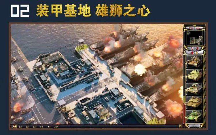 鐵甲指揮官輔助外掛下載刺激戰斗手游