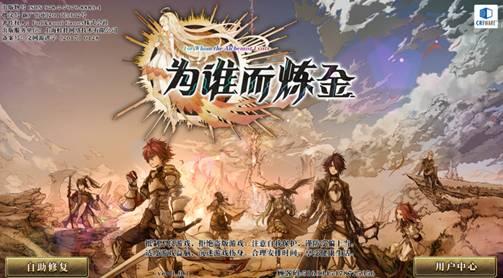 《为谁而炼金》评测——日式游戏爱好者的终极盛宴