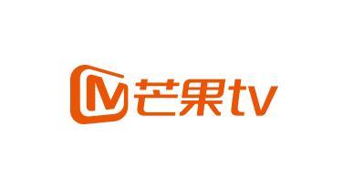 【芒果TV最新vip账号】芒果TV最新会员账号共享10月20日