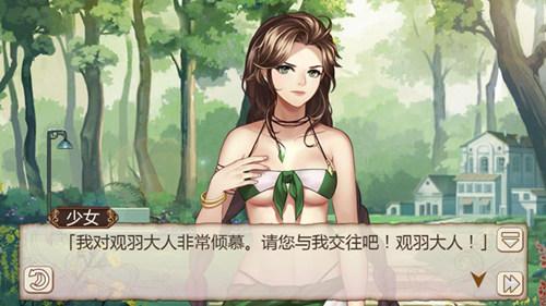 神秘情书《姬魔恋战纪》关羽的追求者是谁?