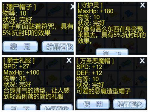 """《飘流幻境手机版》鬼混狂欢""""嗨""""起来"""