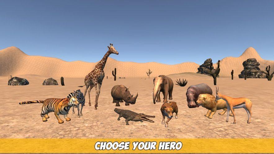 終極非洲動物破解版下載模擬趣味手游