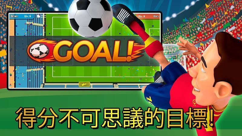 迷你足球世界杯破解版下載3D足球手游