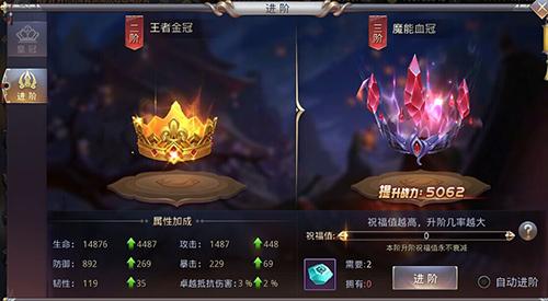 重阳节新玩法!《昆仑墟》迎来三大更新