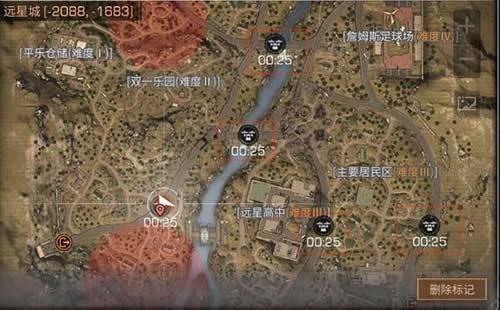 《明日之后》安卓公测 TT玩加曝光场景地图
