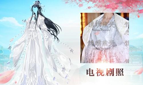 《锦绣未央》手游预约已开启 电视剧同款时装引期待