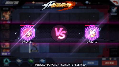 《拳皇命运》新版本上线,暴走七枷社11个技能锤爆地球!