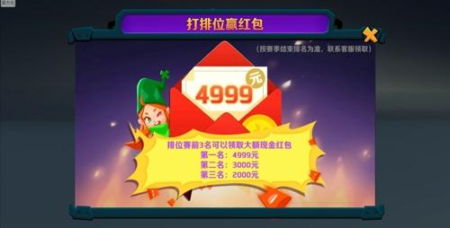 4999元现金大礼!《超燃之战》荣耀测试今日开启