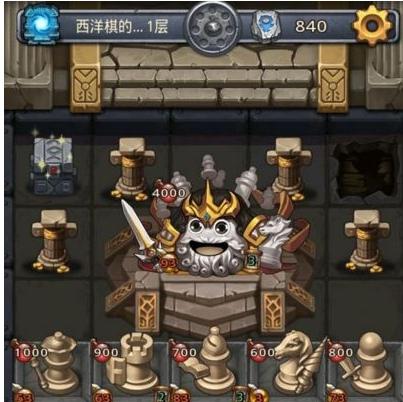不思议迷宫西洋棋试炼如何过