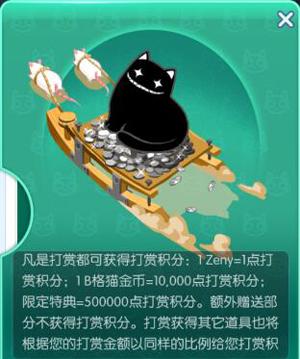 RO手游赠送功能上线,让姜饼人送去你的爱!