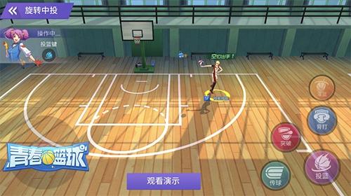 花式得分效果爆炸,《青春篮球》新技能助你秀翻全场