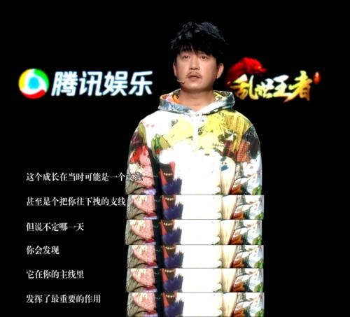 司南指引未来 潘粤明胡夏做客《星空演讲》乱世王者专场