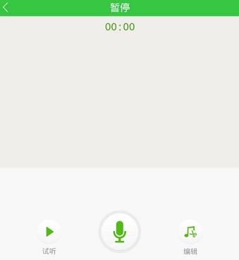 铃声多多自制铃声怎么做,自制铃声教程方法介绍