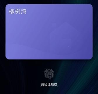 MIUI门卡模拟功能怎么样,模拟功能上线时间详细介绍