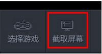 龙珠直播截屏怎么截取,截屏方法详情介绍