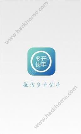 苹果iOS10可以设置微信多开吗?ios10微信多开