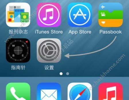iPhone7桌面Appstore怎么没有了?苹果7AppS