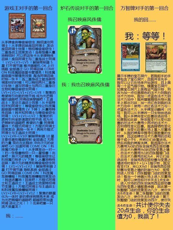 《游戲王:決斗聯盟》下載量超5500萬:玩法簡化 更注重節奏