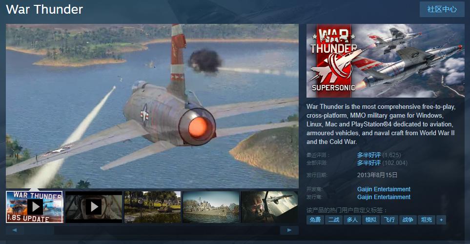 坦克世纪1.85更新了什么?坦克世纪1.85玩法介绍