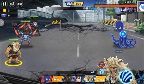 《一拳超人:最强之男》组织boss戈留干修普决战攻略