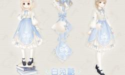 奇迹暖暖梦幻工坊套装获得方法介绍,白兔糖套装怎么获得