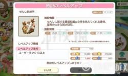 Kirara Fantasia锁区怎么办_Kirara Fantasia锁IP进游戏方法攻略