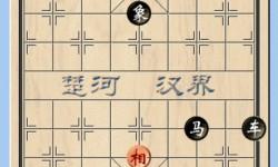 微信腾讯中国象棋残局第7关图文攻略