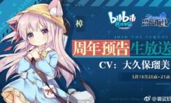 碧蓝航线5月24日更新内容一览