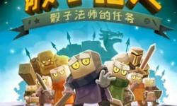 真欧洲人开发!iOS6月最佳游戏《骰子猎人》初体验