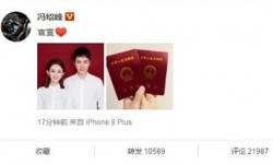 赵丽颖和冯绍峰领证结婚最新消息