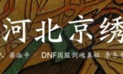 DNF11月15日更新卢克次数重置吗?